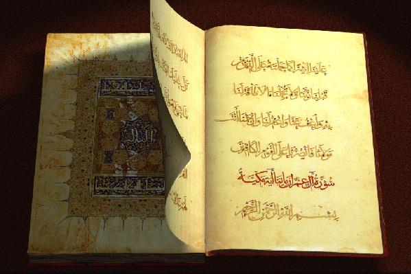 Ramadan Tafsir-collegereeks start zo 29 juni (gratis)