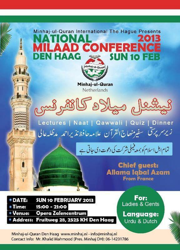 zo 10 feb: National Milaad Conference 2013