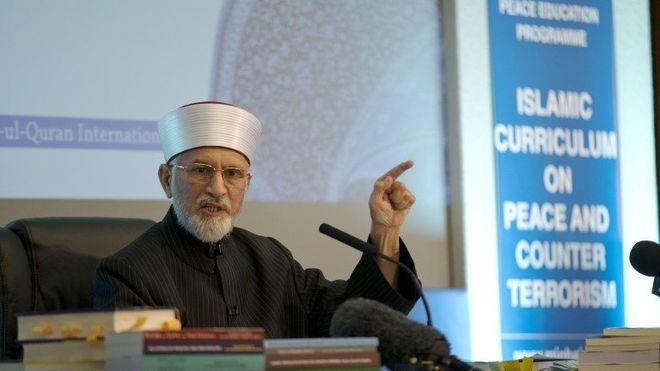 Dr. Tahir-ul-Qadri lanceert het eerste Islamitisch curriculum op het gebied van vrede en terrorismebestrijding