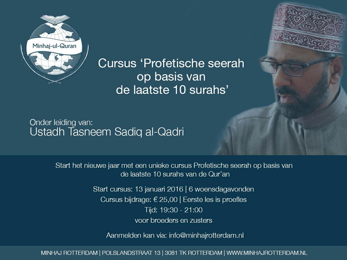 Cursus 'Profetische seerah op basis van de laatste 10 surahs' || 13 januari