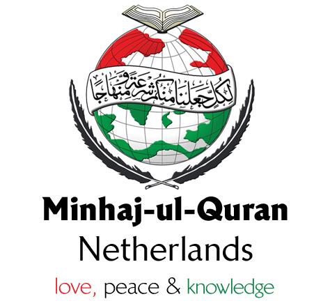 Oproep Minhaj: Eer alle mensen en strijd eensgezind tegen terrorisme