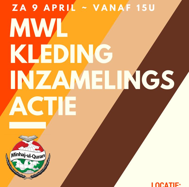 Minhaj Women League (MWL) Den Haag & Rotterdam verzamelen kleding voor de armen in Pakistan