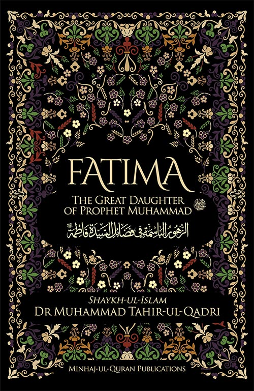 Fatimah al-Zahra ra, dochter van de Profeet Muhammad ﷺ