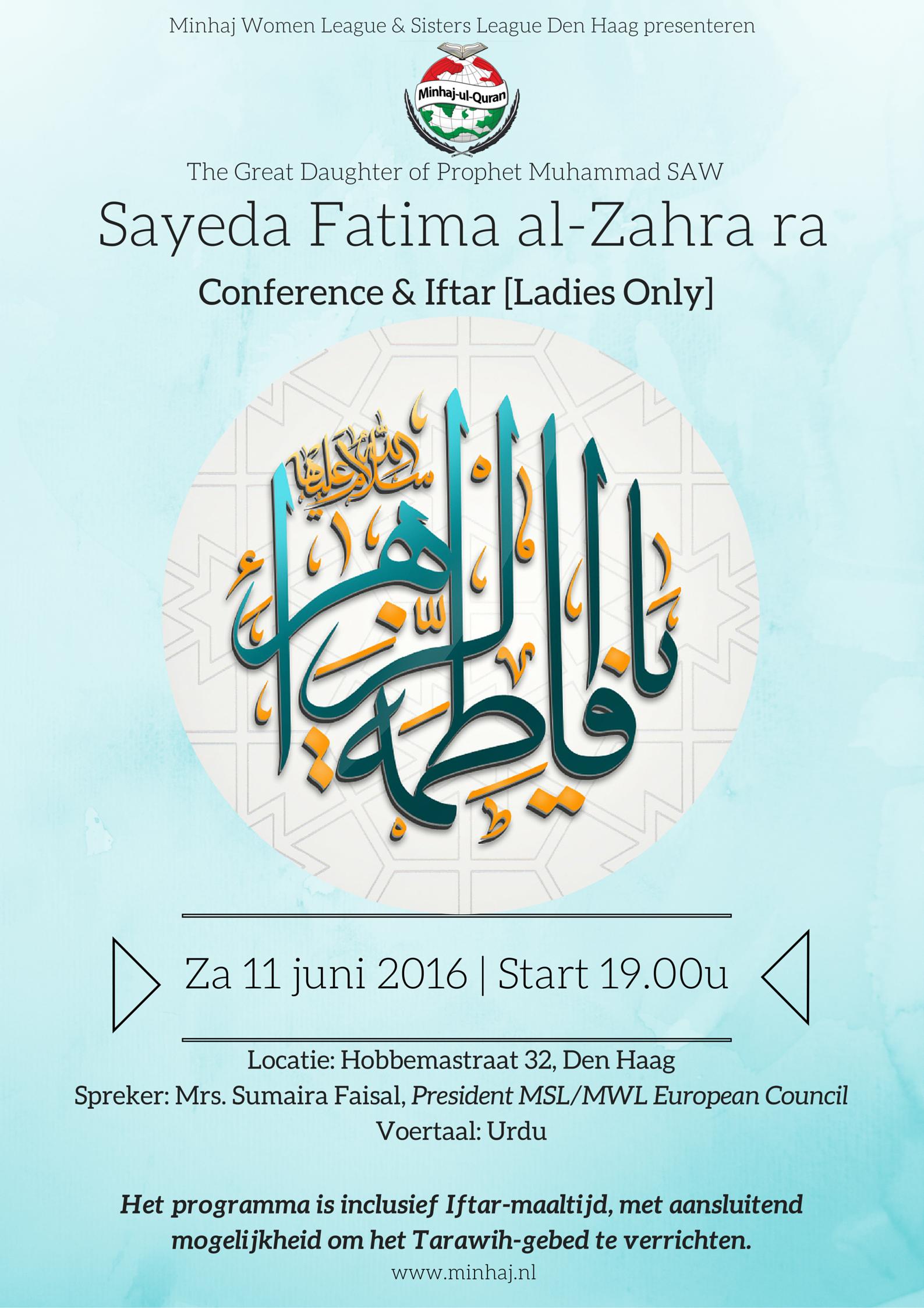 Sayeda Fatima al-Zahra Conference & Iftar | Den Haag, 11 juni