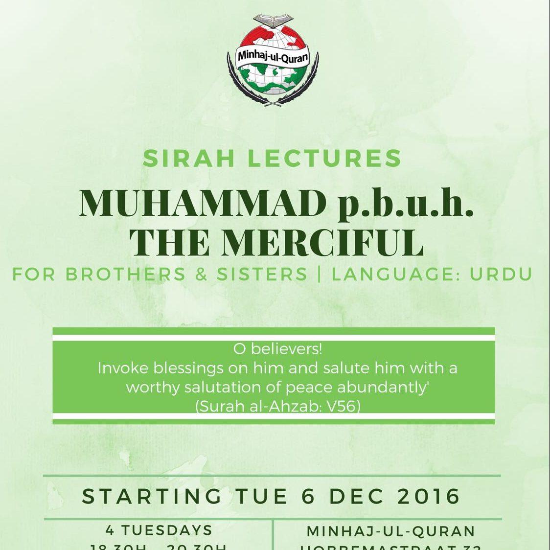 Sirah Cursus || Vanaf 6 december in Den Haag
