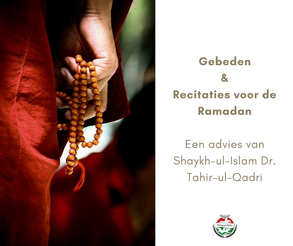 Ramadan Gebeden & Recitaties