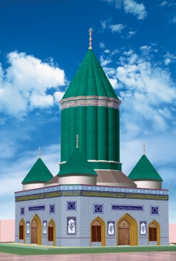 250px-Minara_tus_Salaam.jpg